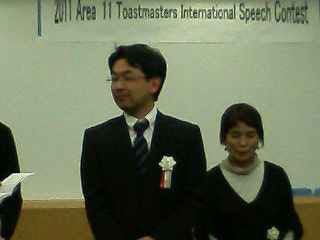Area 11 English speech contest